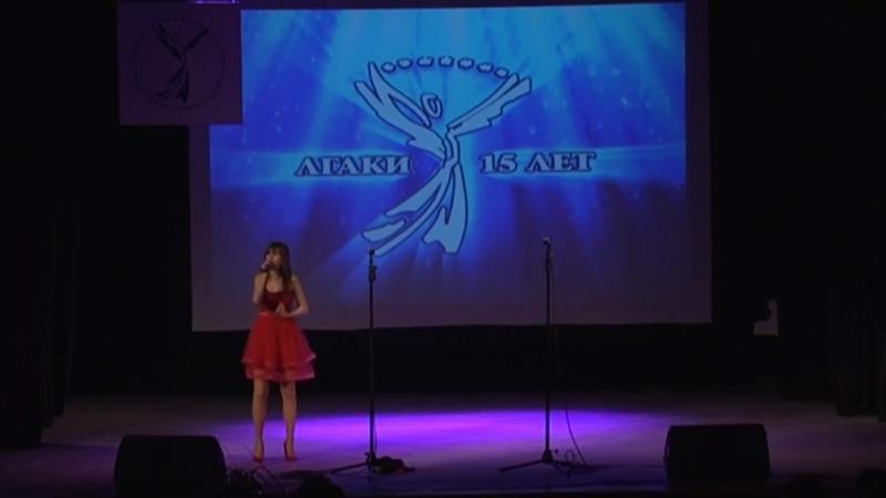 ЛГАКИ 15 лет гала концерт проекта Территория талантов