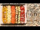 オーブンまかせでつくるカラフル野菜の天板ロースト|How to make One Tray Roasted Vegetables:Recipes