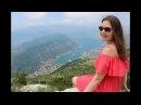 Черногория Живописная дорога Котор Ловчен Серпантин Лучшая видовая площадка
