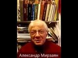 #Поэтский_привет_Донбассу - Александр Мирзаян