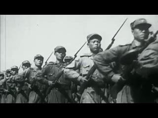 Песня о китайском народном добровольце - Гражданская Оборона