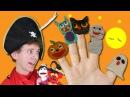 Finger Family Halloween Song with Matt Action Song, Nursery Rhymes Learn English Kids, Preschool