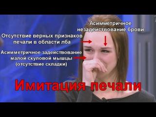 Диана Шурыгина биография личная жизнь