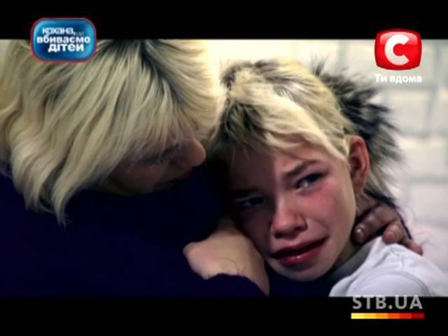Дорогая мы убиваем детей Кохана ми вбиваємо дітей Сезон 2 Выпуск 2