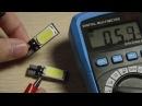 Доработка светодиодных LED ламп для габаритных огней T10 модернизация w5w cob купить