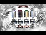 Cigpet Eco RDA