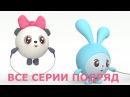 Малышарики - Новые серии - Скакалка 70 серия Обучающие мультики для малышей 1,2,3,4 года