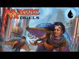 Magic Duels -  Mono-Blue Improvise