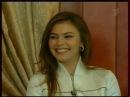 Алина Кабаева Пока все дома 2008