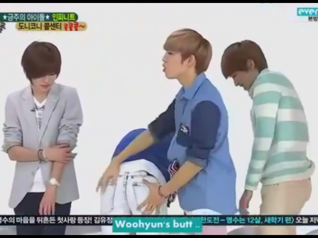 INFINITE's members' butts - Dongwoo comment - Weekly Idol [ENGsub]