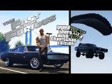 GTA 5 - Вин Дизель прыгнул из самолёта на тачке как в Форсаже 7 / (Доминик Торетто / Фо...