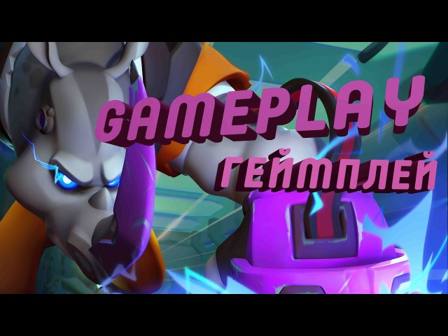 Planet of Heroes - Gameplay Dozer/ Геймплей Дозер