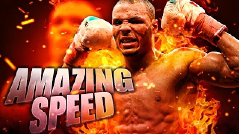 Chris Eubank Jr - Amazing Speed