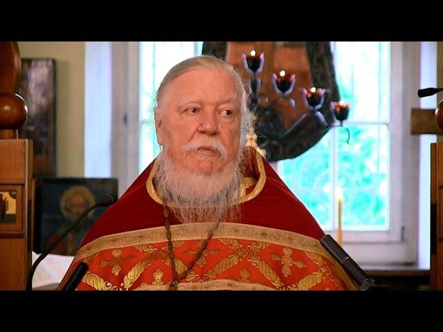 Протоиерей Димитрий Смирнов. Проповедь о духовной слепоте человека