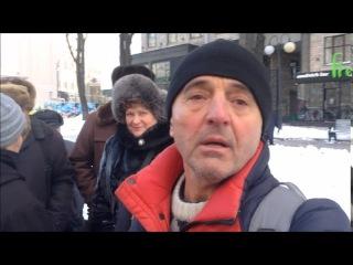 Купленная массовка на митинге Мураева под НБУ