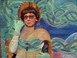 Рина Зеленая - Монолог русалки  Вокруг Смеха, 1979 год