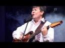 Станислав Шакиров - Тыланет, йӧратымем (Марийская песня) Mari song folk