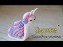 Улитка крючком Подробное описание DIY Crochet