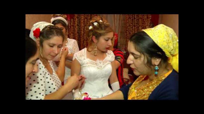 Свадьба цыгане 2 октября 2016