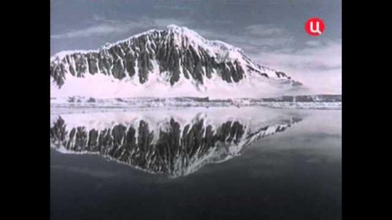 03 Подводная одиссея команды Кусто - 04 1975 Путешествие на край света