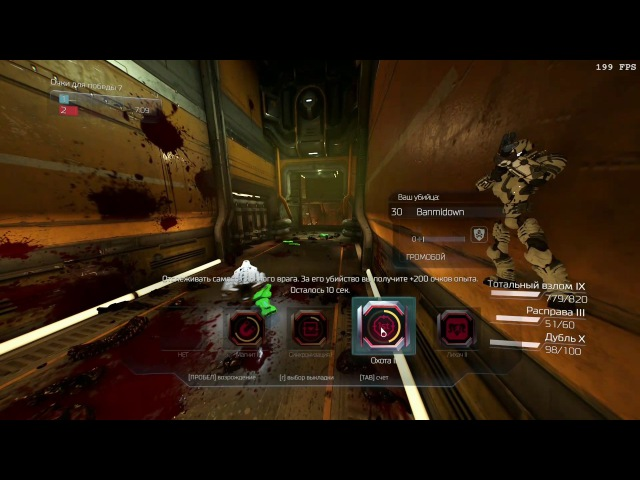 Doom 2016 на ультрах GTX 1080 TI Тащим флаг! 60 FPS Gameplay