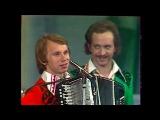 Песняры - Вологда (1976, качественный звук)