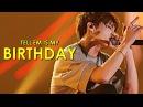 JUNGKOOK | tell'em is my birthday