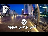 Касабланка РАМАДАН 2017 #МАРОККО ИФТАР ( вечерний прием пищи 20H00 ) НИКОГО НА УЛИЦЕ