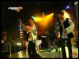 Песняры - Ля Замкавай гары (2000)