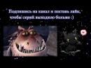 ДРАКОНЫ И ВСАДНИКИ ОЛУХА 4 СЕЗОН 26 СЕРИЯ Как приручить дракона Гонки за гранью
