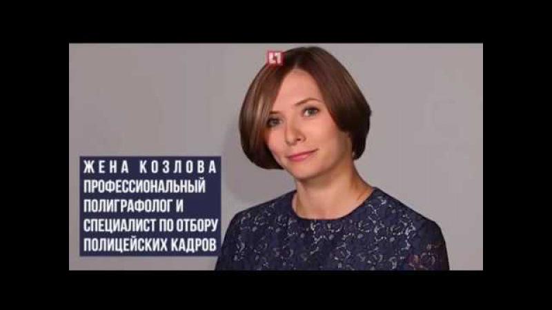 Губернатор Амурской области Александр Козлов купил дом за 100 миллионов LifeNews