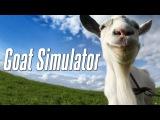 Goat simulator № 4 - Козёл Сатана