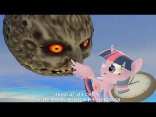 Super Twilight 64 [GMod] (rus sub)