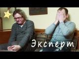 Александр Шаганов. Народный Махор