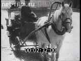 Ленинград в 1924 г. Leningrad 1924