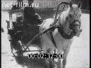 Ленинград в 1924 г Leningrad 1924
