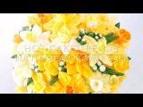 HOT CAKE TRENDS 2016 How to make buttercream Daffodil flower bouquet cake