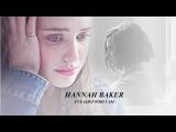 Hannah Baker  I've lost who I am