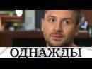 В программе НТВ «Однажды…» Сергей Лазарев рассказал о потере самых близких людей