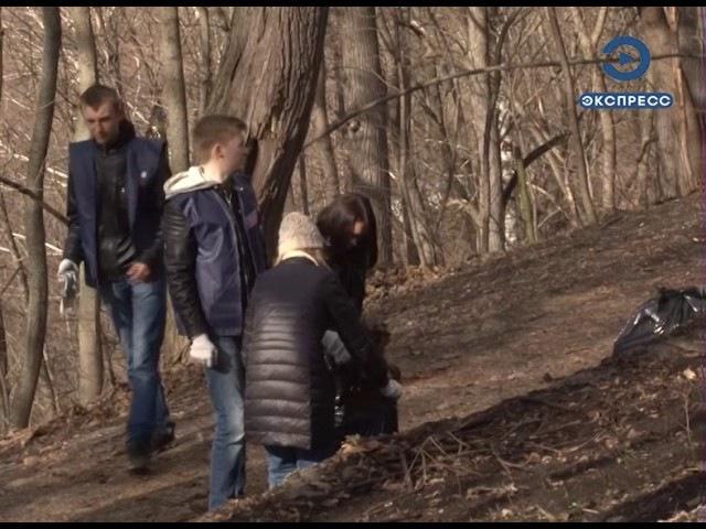В Пензе в парке им. Белинского активисты устроили субботник