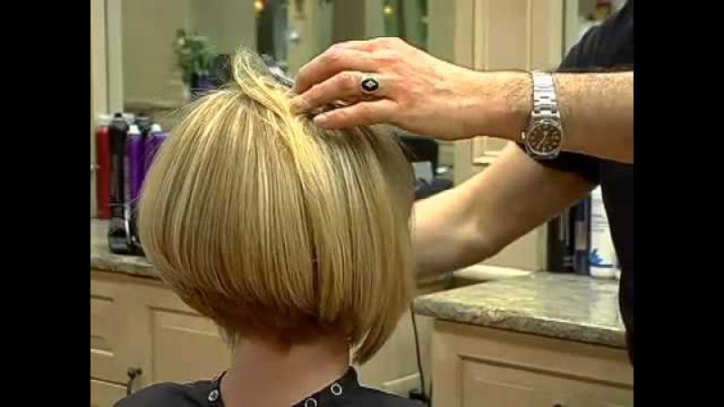 Short Bob Haircut By Dogan YouTube
