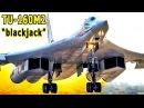 ТУ 160 Белый лебедь в действии На сверхзвуке не догнали F 16 и даже С 300 не видит