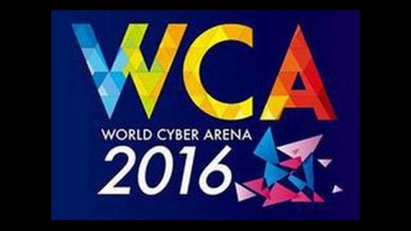 WCA 2016 Final [day 1]