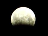 Лунное затмение над набережной 8 августа 2017 г. Павлодар