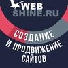 Создание   разработка сайтов   Москва