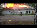 Пожар в бывшей военной части