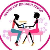 manicure_design_humour