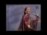 Ну и что, что обжигалась  Надежда Бабкина (Песня 95) 1995 год