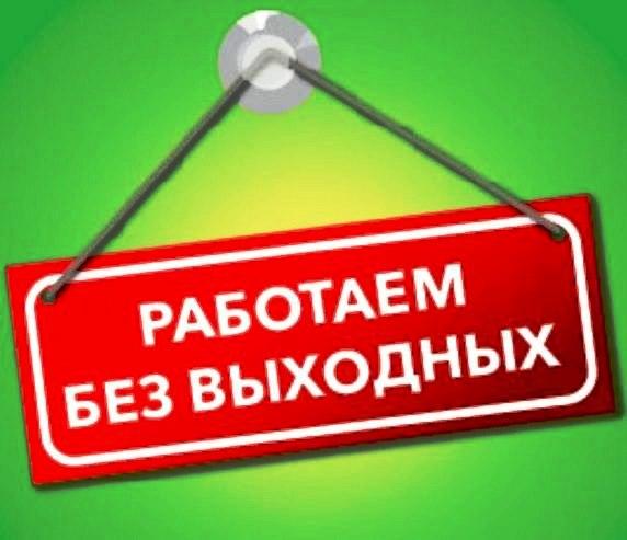 Мраморные розы Зуевка Лампадка из лезниковского гранита резная Славск