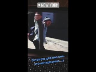 #InstagramStories Влада Соколовского